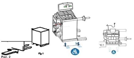 Инструкция К Балансировочному Станку Remax Vt60 Скачать