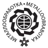 """SPK GROUP приглашает на свой стенд на международной выставке """"Металлообработка-2017"""""""