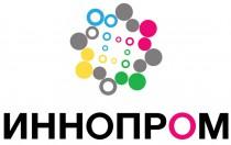 """SPK GROUP принимает участие  в главной промышленной выставке """"ИННОПРОМ-2017""""."""