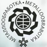 SPK GROUP приглашает на свои стенды на крупнейшей выставке «Металлообработка-2018»