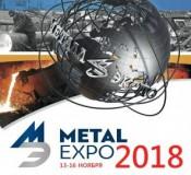 """Приглашаем на стенд SPK GROUP на выставке """"Металл-Экспо'2018"""""""