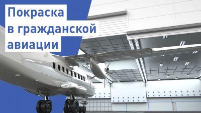 Масштабы самолетов поражают воображение