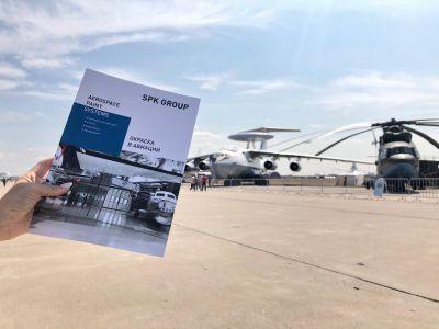Специалисты SPK GROUP побывали на Международном авиасалоне МАКС-2021, который проходит в г. Жуковском с 20 по 25 июля