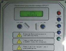 Работа автоматики в окрасочно-сушильной камере