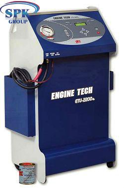 ENGINE TECH Стенд промывки бензиновых и дизельных топливных систем ETU-2200e CARBON ZAPP ET2200
