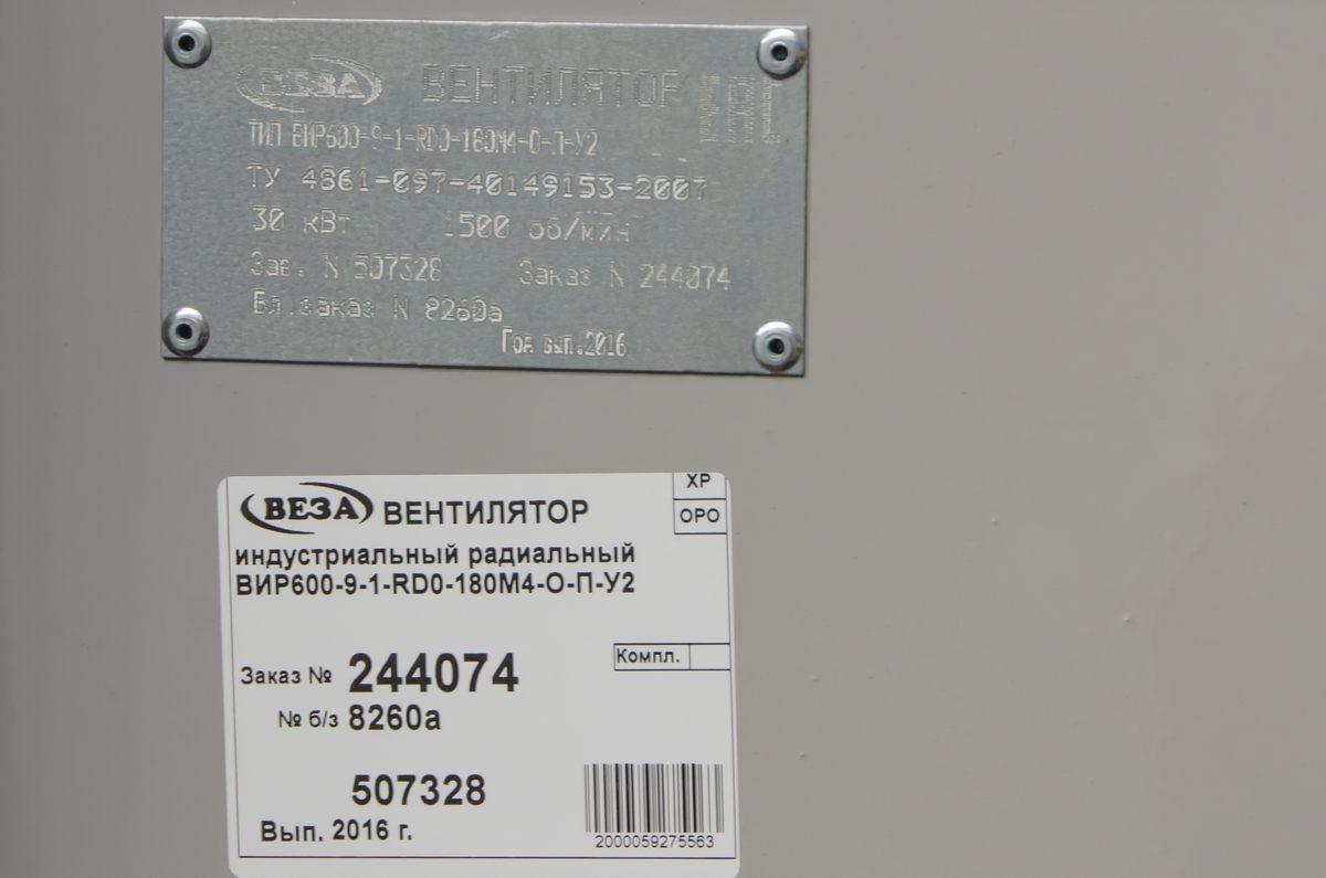 Дробеструйная камера SPK-20.6.5, г. Миасс