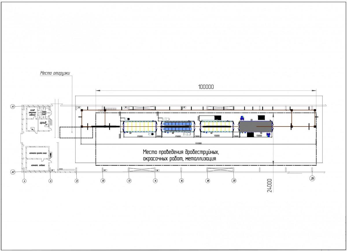 Покрасочная линия для подготовки и покраски деталей башен ветрогенераторов SPK